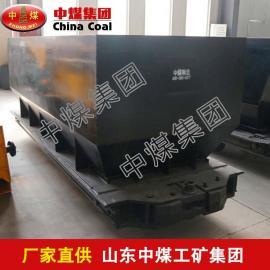 MDC2.2-6B底卸式矿车,底卸式矿车