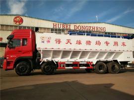 程力15吨封闭式饲料运输罐车购车电话