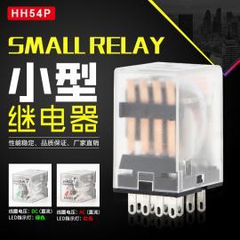 HH54P MY4NJ小型中间继电器带灯AC220V DC12V 24V