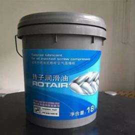 博莱特润滑油型号 博莱特专用冷却油 防冻冷却液