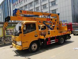 蓝牌12米高空作业车 C证就可以驾驶 市内高空作业维修可以随便跑