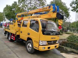 国五14米高空作业车产品详细介绍 14米高空作业车销售