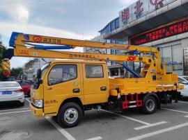国五16米高空作业车上黄牌车型 折臂式高空作业车 作业高度16米