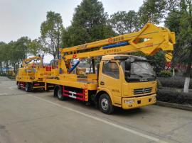 国五18米高空作业车参数配置 上黄牌 上装为折叠臂高空作业车