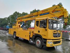 国五22米高空作业车参数配置 上装采用三节折臂双举升液压油缸