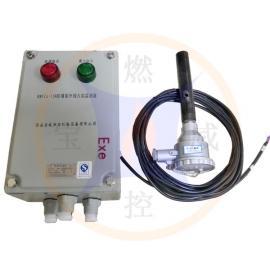 燃气、燃油火焰检测器BWFZJ-13使用工况工业窑炉|管式炉|燃烧器