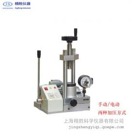 科器SDY-20shou动加电动fenmo压片ji 红外压片ji 20吨