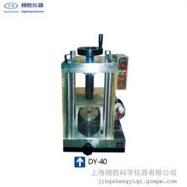 科器电动fenmo压片ji DY-40shi验室红外压样ji 压li40吨