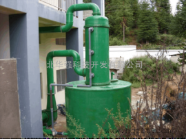 氯qi吸收zhuang置