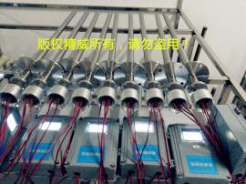 高温氧量分析仪 锅炉氧量传感器