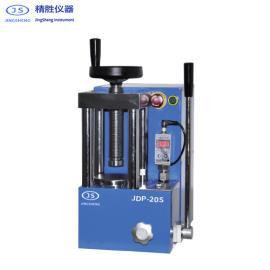 精胜JDP-20S手动电动粉末压片机 实验室电动红外压片机 20吨