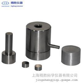 Φ15-25mm普通圆柱模具 红外模具 圆柱形压样模具 实验室