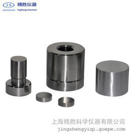 Φ26-40mm普通圆柱模具 实验室红外模具 压片机模具