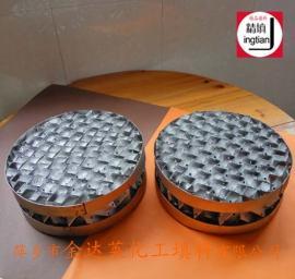 金属孔板波纹填料 125Y 250Y 350Y 500Y不锈钢PEX聚结板