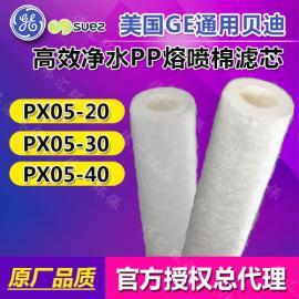 PP滤芯PX10-20熔喷棉PP滤芯 faguo苏伊士 反渗touxi统专用过滤