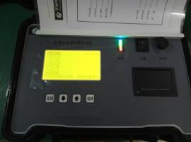 新产品火热上市路博LB-7022D便携式油烟检测仪(内置充电电池)