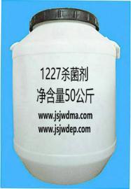 十二烷基二甲基苄基氯化铵(1227杀菌剂)