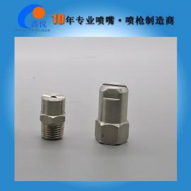 304不锈钢直线喷嘴 高压冲击清洗喷头 水柱喷嘴