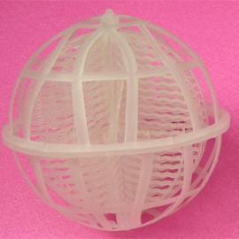 速分生化球填料,多面空心球填料,多孔悬浮球填料