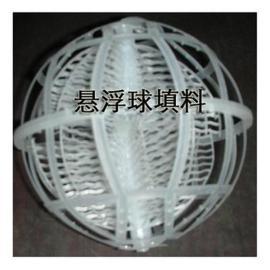 pp多孔悬浮球填料,pp多孔悬浮球填料,pp多孔悬浮球