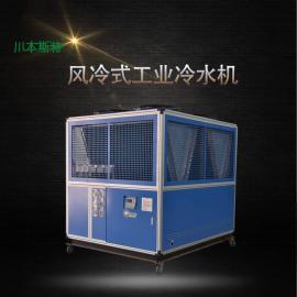 川本50hp工业低温冻水循环机CBE-140ALC