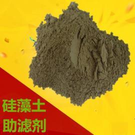 硅藻土助滤剂 油水分离 污水处理用化工级优质硅藻土