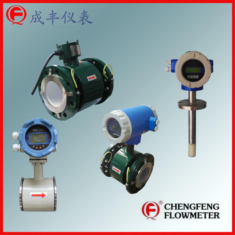 电磁流量计 测量污水废水仪表 国产品牌电磁流量计