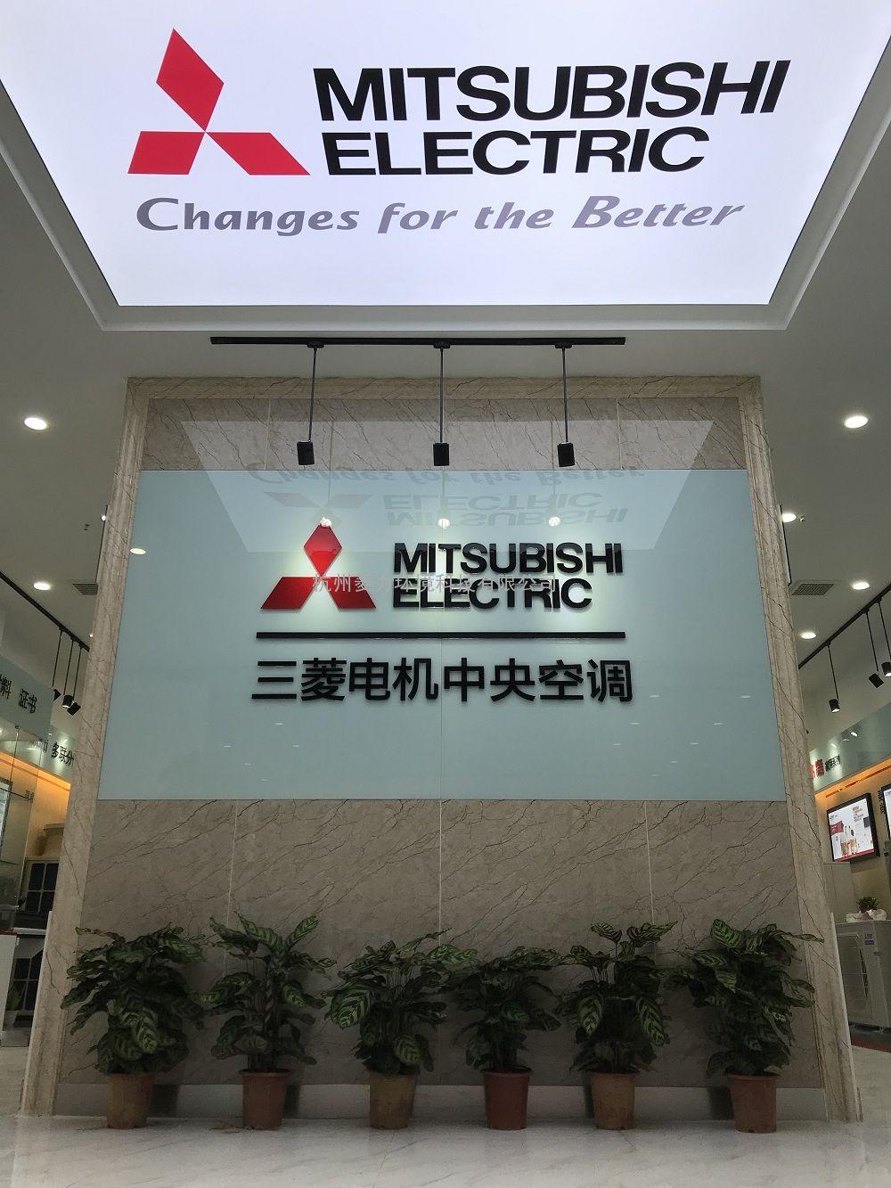 三菱电机中央空调 标配水泵PEFY-P25VMXD-E-S室内机