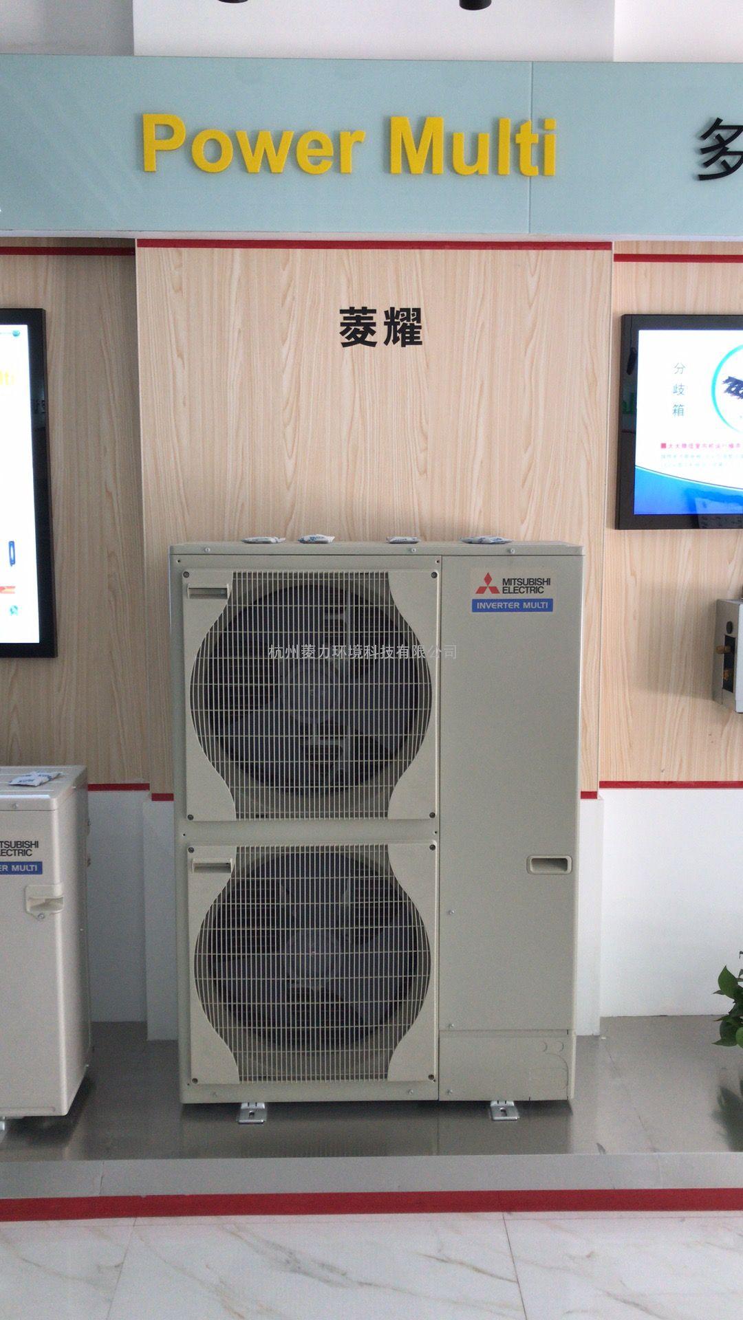 三菱电机中央空调风管式室内机PEFY-P28VMXD-E-S