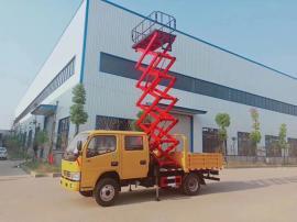 国五排放东风10米剪刀式垂直升降平台高空作业车现特价销售