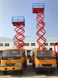 东风10米垂直升降式高空作业车国五蓝牌车型公司热卖