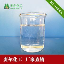 HY-1608A颜料分散润湿剂-水性涂料润湿剂