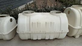 农村小型家用化粪池 smc模压化粪池加工