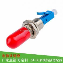 ST-LC光纤适配器,LC转ST光纤转换器,ST-LC光纤转接头