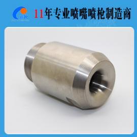 鑫悦不锈钢材质大流量喷嘴生产