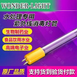 美��Wonder-Light浸�]式�⒕�消毒�� GPH620T5L 瓶�b�S�⒕���29W