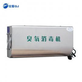 铨聚(QJ) 铨聚/QJ 养猪场圈舍消毒除臭氨氮外置式臭氧发生器臭氧设备 QJ-8004K