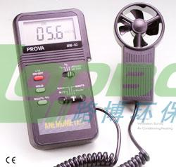 风速计LB-AVM01风速/风温表