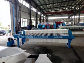 厢式自动压滤机,明华压滤机械制造有限公司
