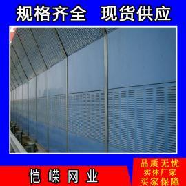 生产平面声屏障 组合声屏障 吸隔声屏障 空调隔音屏障
