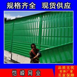 生产隔音屏障 声屏障网 桥梁隔音屏障 工业隔音屏障 声屏障公路