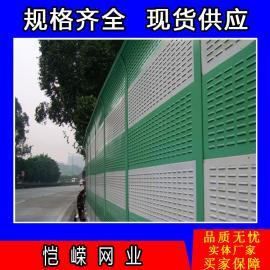 恺嵘高速公路铁路隔音屏障马路道路百叶孔声屏障隔音墙
