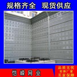 kai嵘paomo铝声屏障 高速lu声屏障 镀锌板声屏障xian货