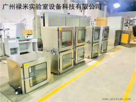 实验室*生产定制304不锈钢传递窗