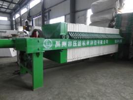 高强度抗压机械压滤机化工高浓度有机废水压滤机节能环保压滤机