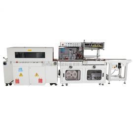供应书籍相册热收缩包装机、自动包膜机