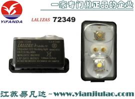 EC MED救生频闪灯、Lalizas莱利斯LED锂电池72349救生衣灯