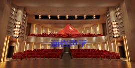 戏剧院声学设计施工