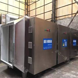 喷涂废气处理 有机废气治理 低温等离子除臭装置