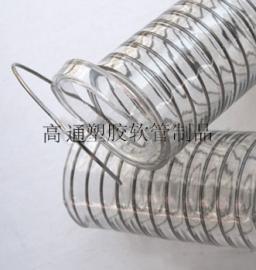 酿酒厂输送钢丝管,不含塑化剂食品输送软管,无气味透明钢丝管